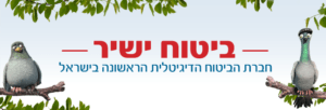 """Israel's first digital insurance company"""