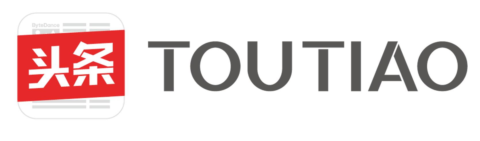Toutiao Leads The Way On Media Aggregation - Marketing China